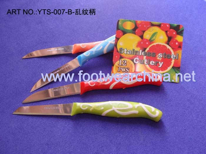 CUTTER SET & CUTLERY SET